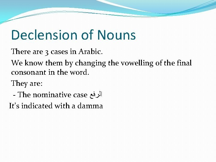 Declension of Nouns There are 3 cases in