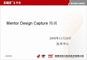 Mentor Design Capture 2009 1124 2020924 0 Mentor