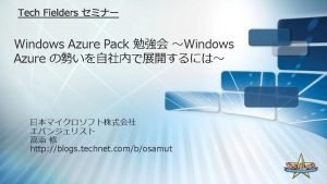 Pack Pack HyperV System Center App Controller System