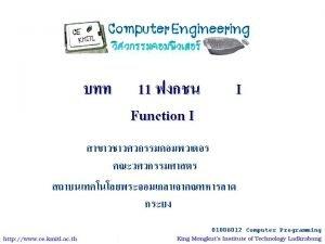 01006012 Computer Programming includestdio h includeconio h includemath