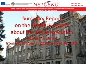 Summary Report on the TEMPUS project about the