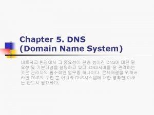 01 DNS Windows Server 2003 Networking 3 TCPIP