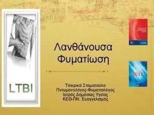 ERJ 2015 The risk of tuberculosis in TST