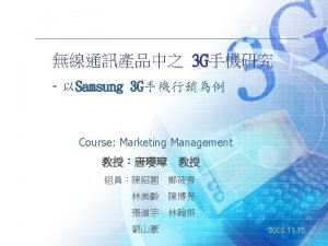 Table of Contents 1 Introduction Product Introduction n