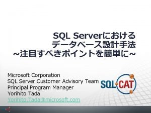 SQL Server Microsoft Corporation SQL Server Customer Advisory