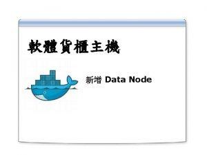 Data Node dna 3 sudo nano opthosts0 2