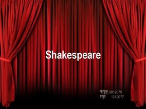 Shakespeare 0912075 1212077 Shakespeare William Shakespeares birthplace Anne