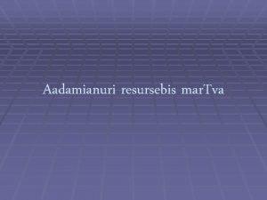 Aadamianuri resursebis mar Tva treiningi da ganvi Tareba