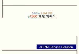 Soft Com EMail p CRM e CRM Service