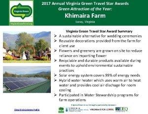 2017 Annual Virginia Green Travel Star Awards Green