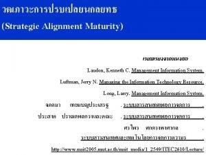 Capability Maturity Model Integration CMMI CMMI is a