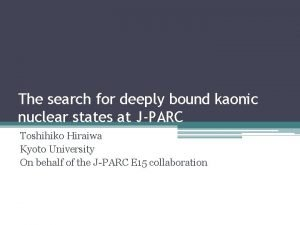 The search for deeply bound kaonic nuclear states