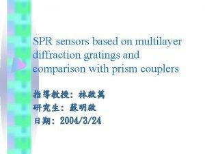 SPR sensors based on multilayer diffraction gratings and