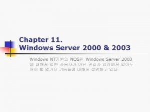 01 Account Windows Server 2003 Networking 3 02