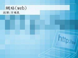 Web Html html head titletitle head body pp