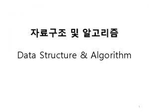 Data Structure Algorithm 1 Algorithm Welldefined computational procedure