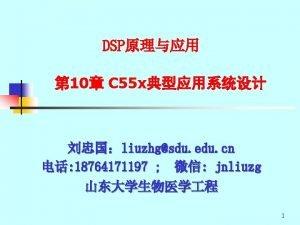 n http course sdu edu cnG 2 Sdsp