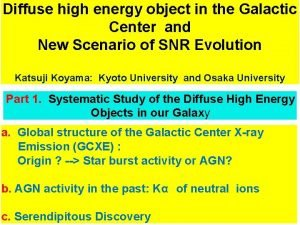 Diffuse high energy object in the Galactic Center