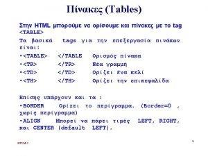 HTML HEAD TITLEBasic Table ExamplesTITLE HEAD BODY TABLE