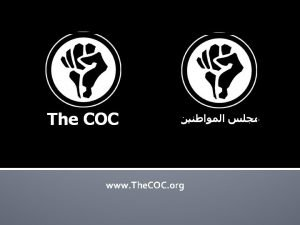 www The COC org The Problem People use