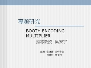 1 Booth encoding n What is Booth Encoding