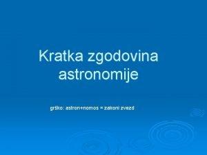 Kratka zgodovina astronomije grko astronnomos zakoni zvezd Nicolaus