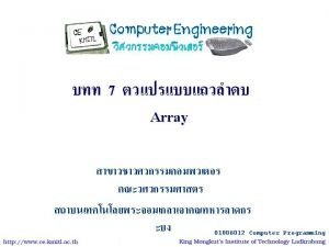 0100 6012 Computer Programming Computers and Programming 1