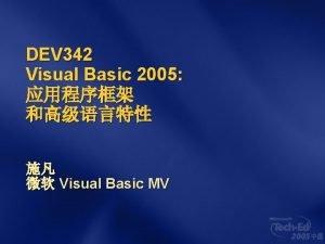 DEV 342 Visual Basic 2005 Visual Basic MV