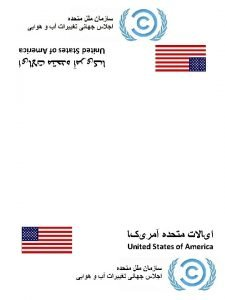 United States of America United States of America