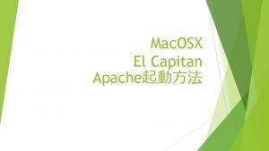 Mac OSX El Capitan Apache ApachePHP apache bash3