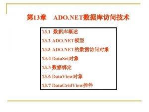 13ADO NET 13 1 13 2 ADO NET