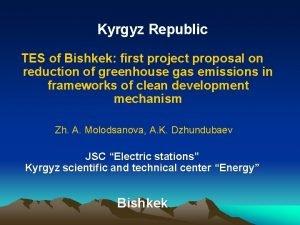 Kyrgyz Republic TES of Bishkek first project proposal