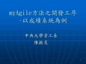 my Agile Extreme Programming plus Grade System Agile