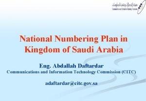 National Numbering Plan in Kingdom of Saudi Arabia
