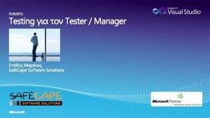 Safe Cape Software Solutions 2 Safe Cape Software