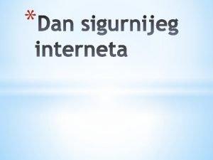 Hrvatski nacionalni centar za sigurnost djece na internetu