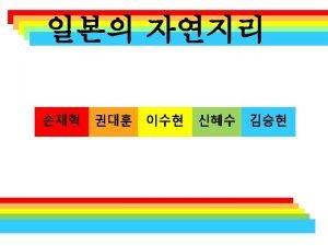 http blog naver comPost View nhn blog Idgocheongsonglog