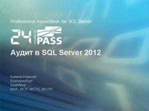 Professional Association for SQL Server SQL Server 2012