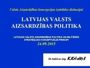 Valsts Aizsardzbas koncepcijas izstrdes diskusijai LATVIJAS VALSTS AIZSARDZBAS