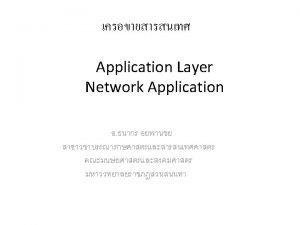 WAN Link LAN Link http www kaewchaochom com