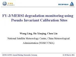 FY3MERSI degradation monitoring using Pseudo Invariant Calibration Sites
