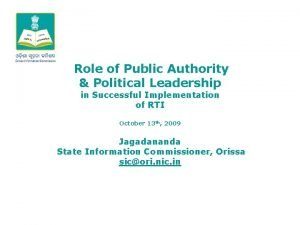 Role of Public Authority Political Leadership in Successful