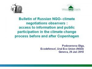 Bulletin of Russian NGO climate negotiations observers access