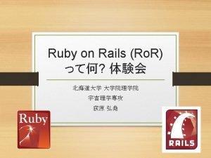Ruby on Rails Rails Ruby HTTP Apache WEBrick