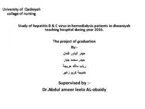 University of Qadisiyah collage of nursing Study of