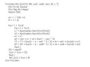 Function MCELSY 0 B 0 vol Y vol