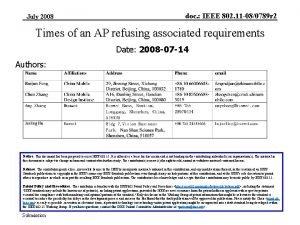 July 2008 doc IEEE 802 11 080789 r