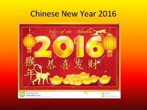 Chinese New Year 2016 The Race The Chinese