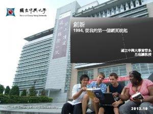 Gopher National Chung Hsing University Eric JuiLin Lu