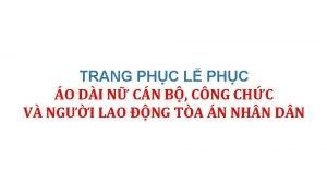 TRANG PHC L PHC O DI N CN